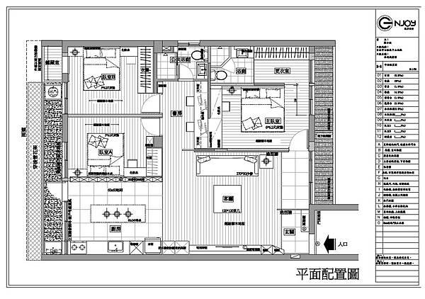 中山北路-劉公館平面配置圖