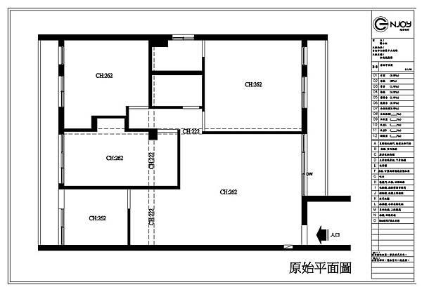 中山北路-劉公館原始平面圖.jpg