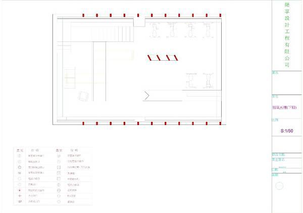 RF配置圖(下層).jpg