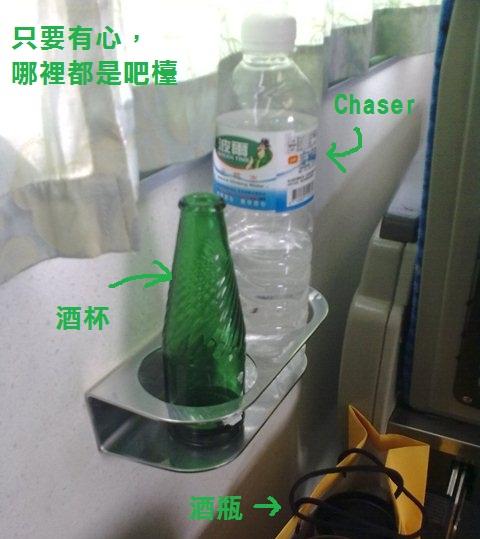 CG-014.jpg