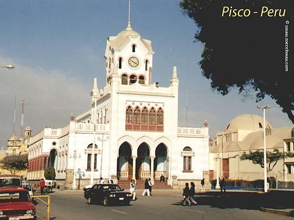 007-pisco_peru