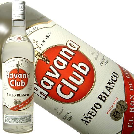 SR004-havana-club-anejo