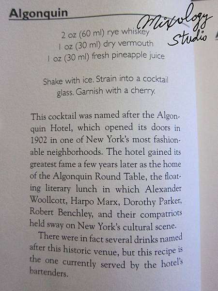 P.22-003 Algonquin Recipe
