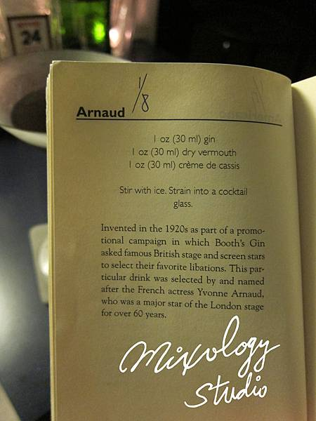 P.24-002 Arnaud recipe