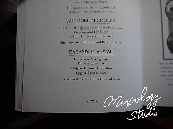 P.26-005 Tom Bullock's Bacardi Cocktail