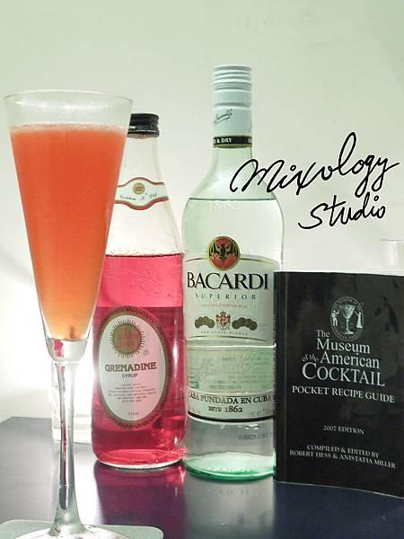 P.26-017 Bacardi Cocktail