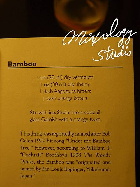 P.27-002 Bamboo cocktail recipe & history八仙過海圈