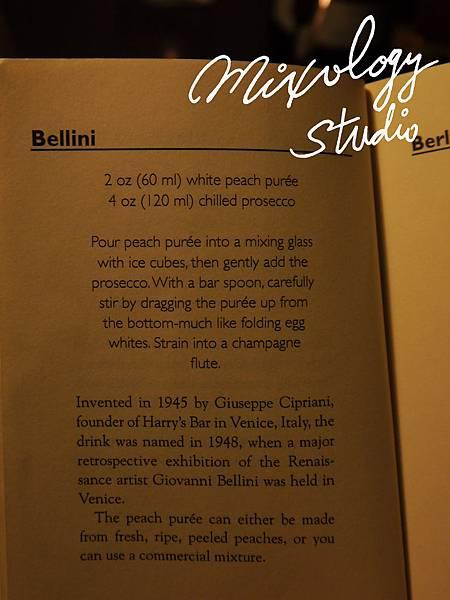 P.28-002 Bellini recipe & history