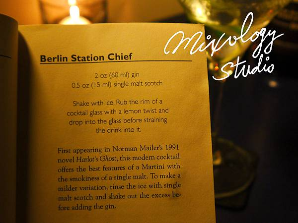 P.29-002 Berlin Station Chief recipe & history