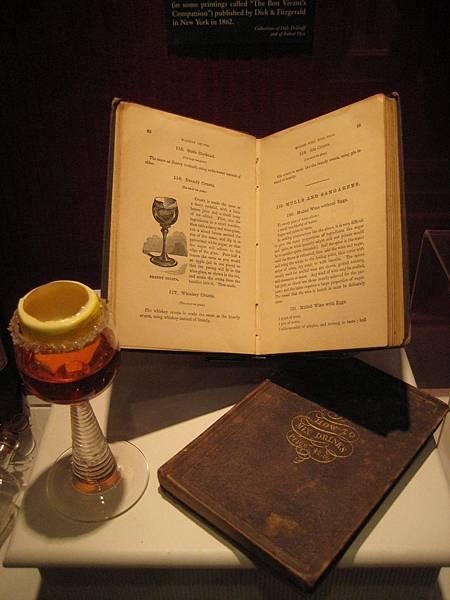 P.36-003 Brandy Crusta