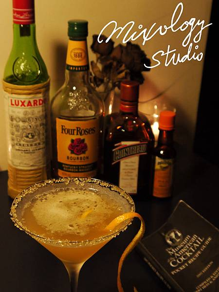 P.36-008 Bourbon Crusta cocktail