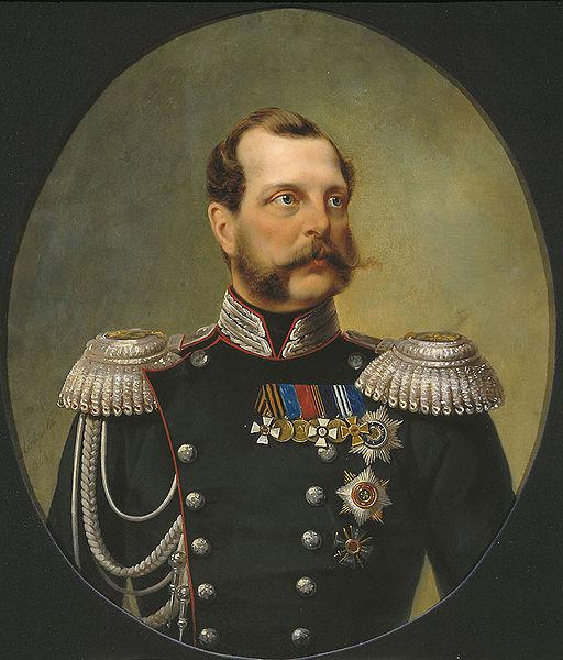 P.37-014 Alexander_II_of_Russia