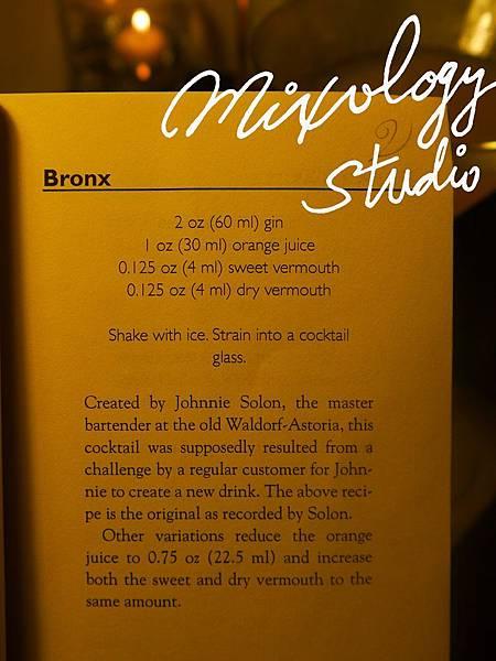 P.41-002 Bronx cocktail recipe & history