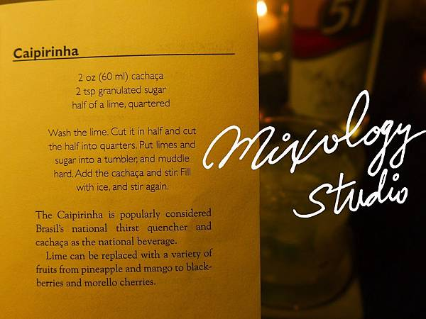 P.43-002 Caipirinha recipe & history