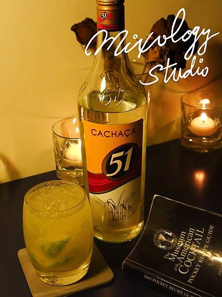 P.43-023 Caipirinha cocktail