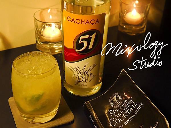 P.43-024 Caipirinha cocktail