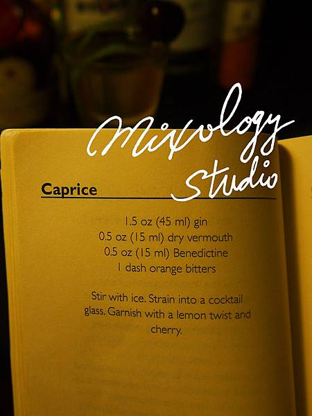 P.44-002 Caprice cocktail recipe &history