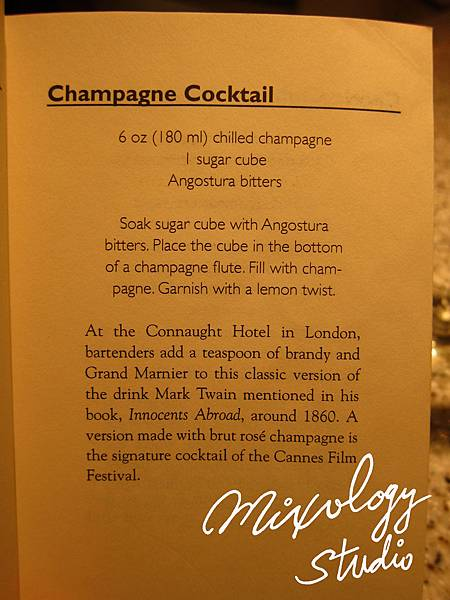 P.45-002 Champagne cocktail recipe & history