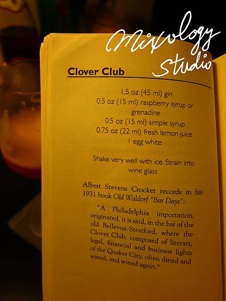 P.46-002 Clover Club recipe & history