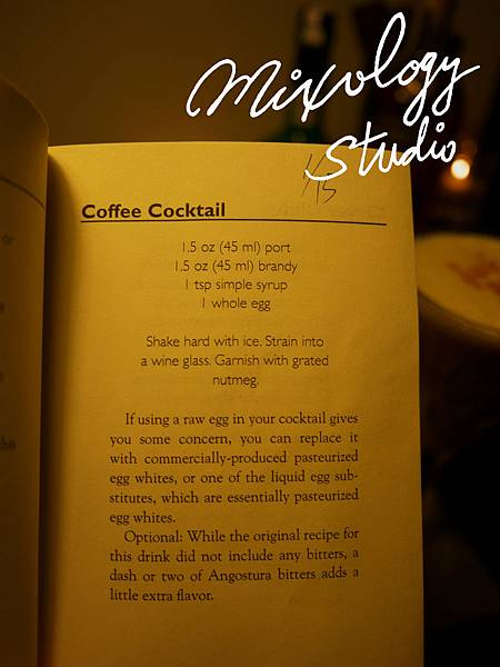 P.47-002 Coffee Cocktail recipe & history