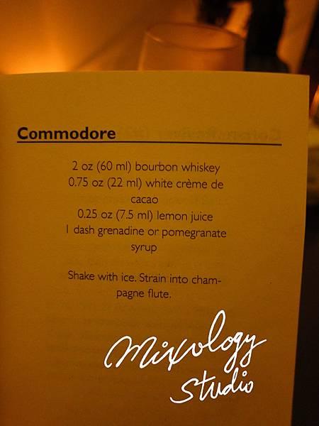 P.49-002 Commodore Cocktail recipe & history