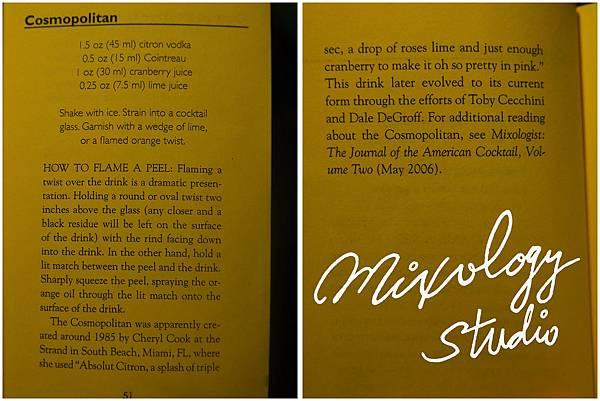 P.51-002 Cosmopolitan recipe & history