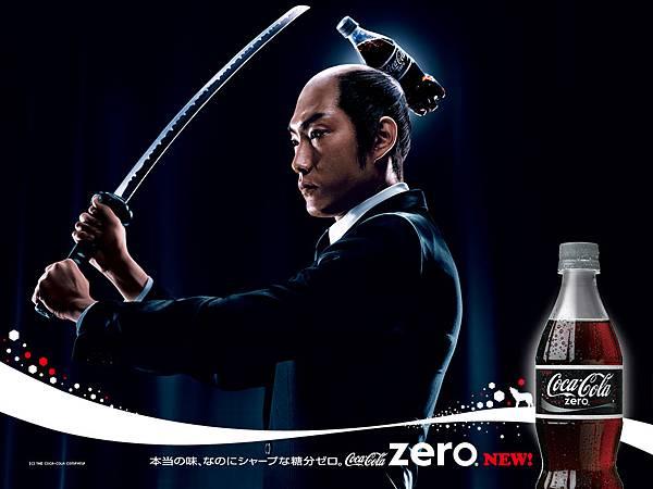 P.53-011 幹味可樂