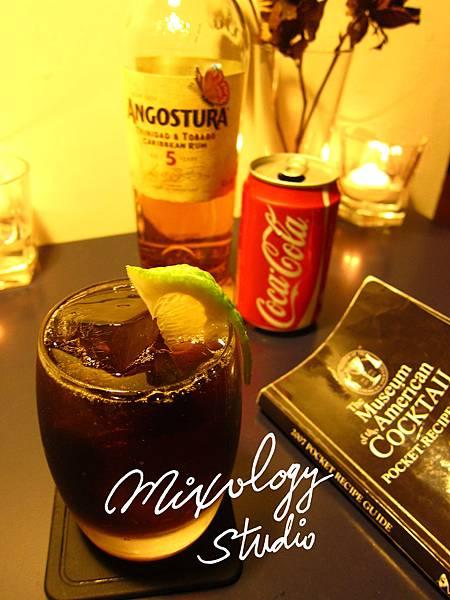 P.53-015 自由古巴(Cuba Libre Cocktail)
