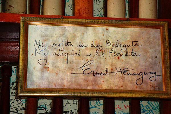 cuba-bodequitas-hemingway-sign