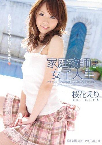 桜花えり-3