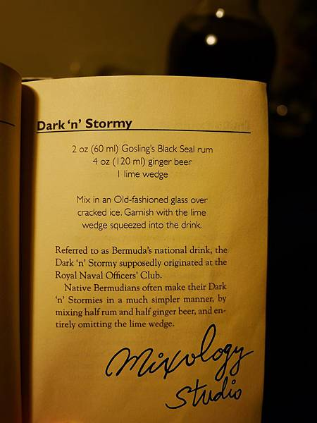 P.55-002 Dark 'N' Stormy recipe and history