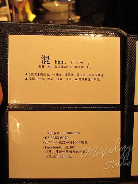 (MS-07)-065.JPG