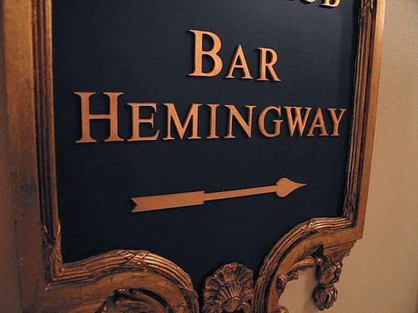 800px-Bar_Hemingway_Ritz.jpg