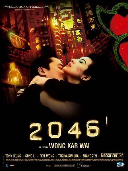 2046-poster1.jpg