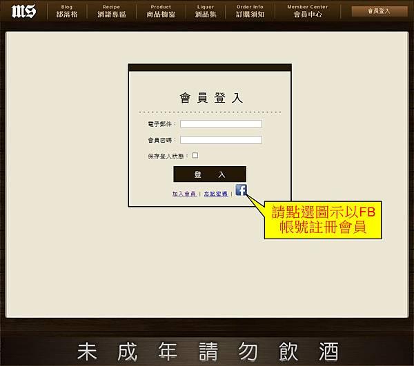 WT-2.以FB帳號註冊會員a.jpg