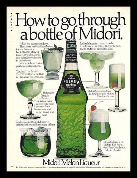 M010-第一代瓶身.jpg