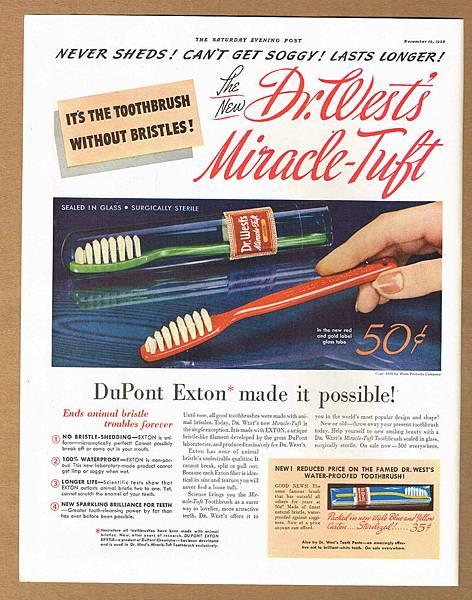 SS09-最早的牙刷廣告.jpg