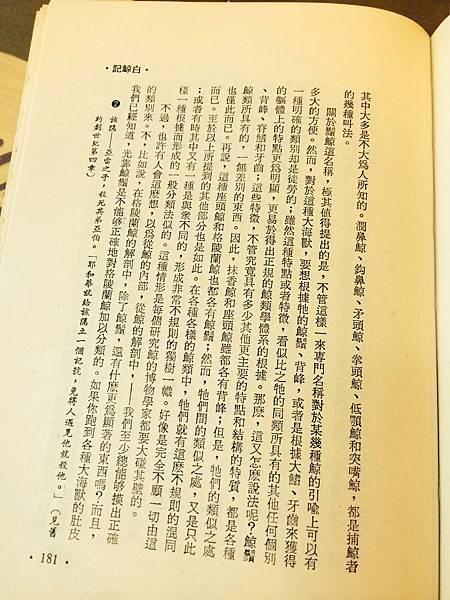 CM04-內頁.jpg