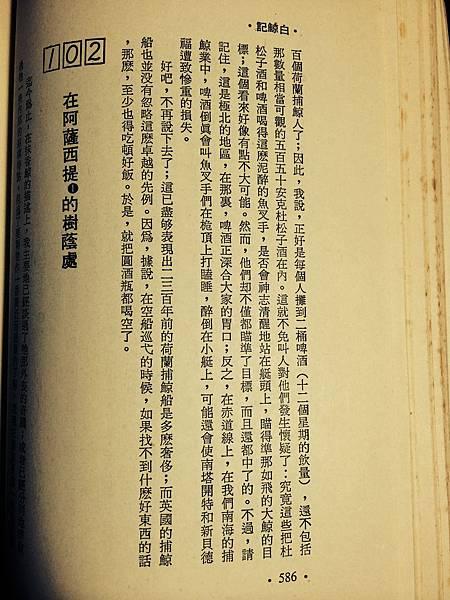 CM13-P.586.jpg