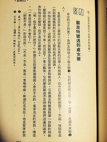 CM15-P.450.jpg