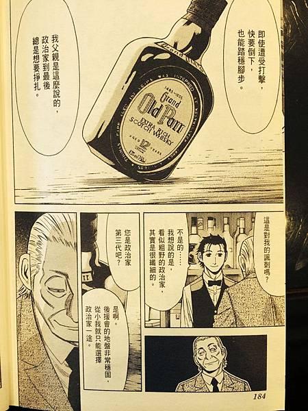 RN10-王牌酒保3.jpg