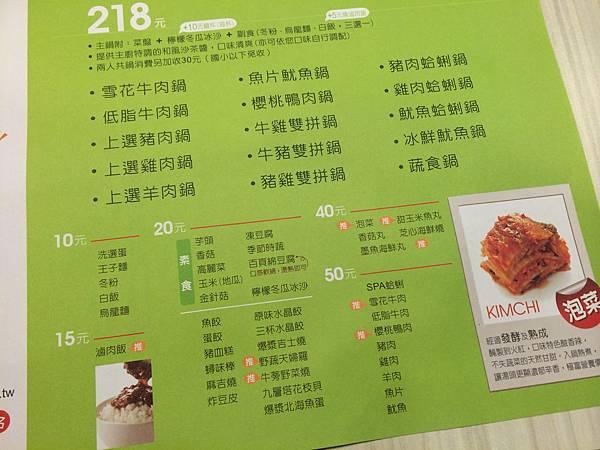 st-08菜單.jpg