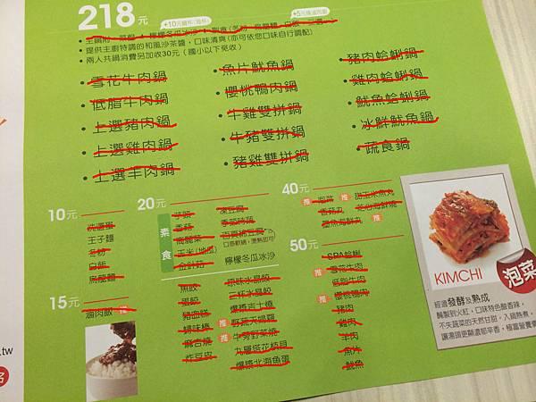 st-09菜單.jpg
