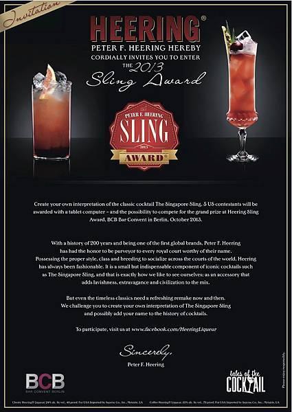 heering-sling-awards.jpg