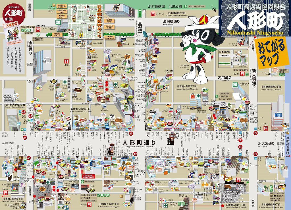 おきがるマップ2014縮小.jpg