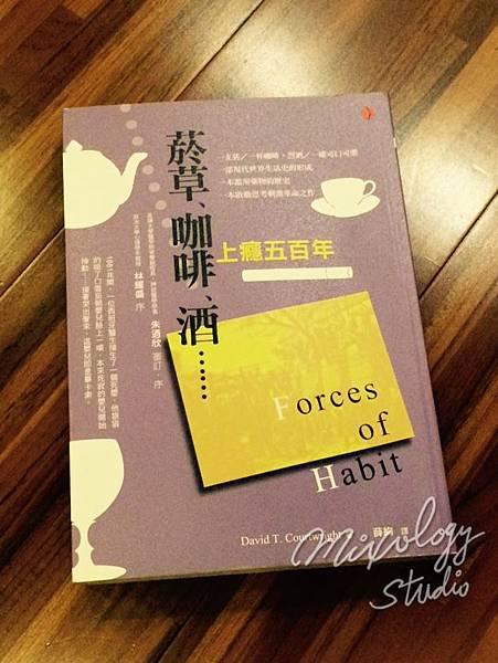 MS24-02 菸草、咖啡、酒,上癮五百年.jpg