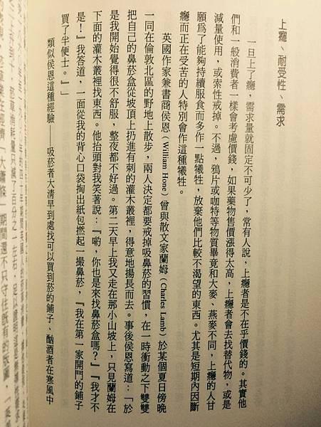 MS24-04 內頁.jpg