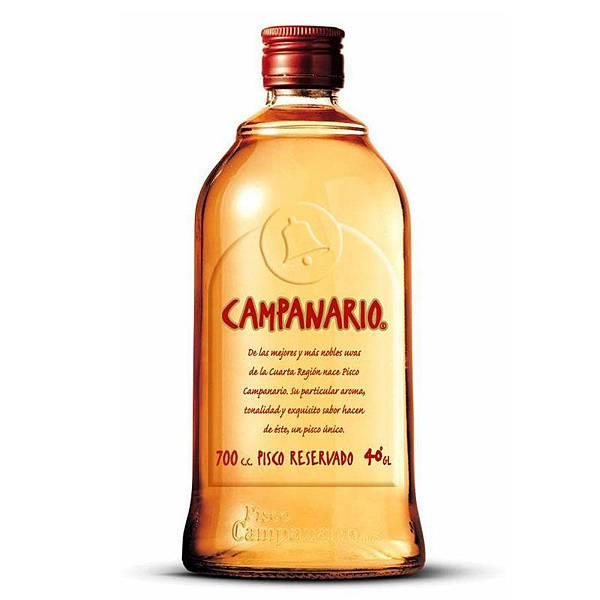 Bar26-06 Campanario Pisco.jpg