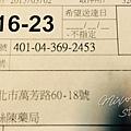 (MS30)-013.jpg