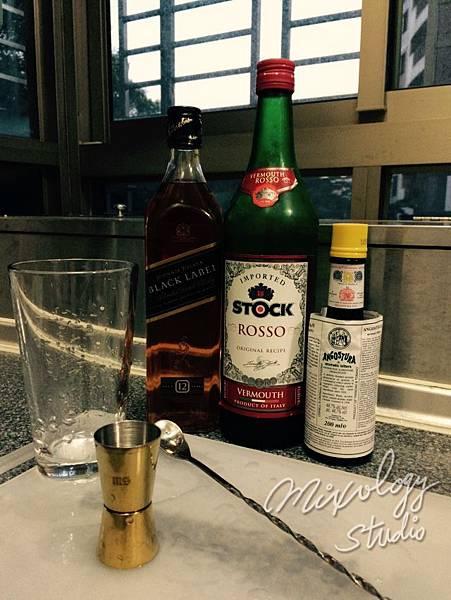 Bar32-04 羅伯洛伊Rob Roy材料.jpg